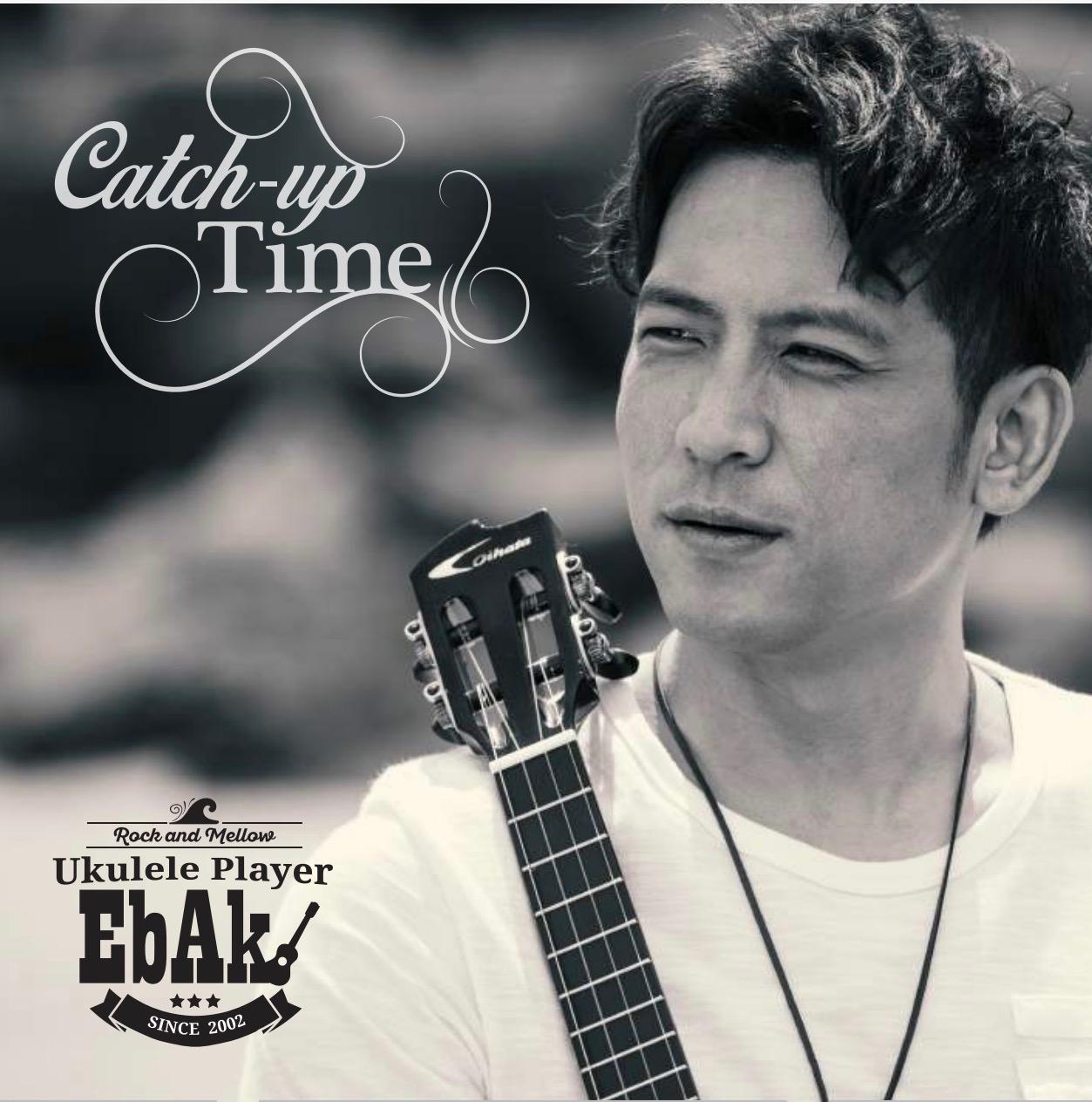 EbAk Official Web